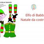Disegna sagoma elfo di Babbo Natale da costruire